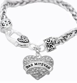 "<BR>       ""BAS MITZVAH""  EXCLUSIVELY OURS!!   <Br>               AN ALLAN ROBIN DESIGN!!   <BR>        NICKEL, LEAD & CADMIUM FREE!!   <BR>W1758B1- FROM $5.98 TO $12.85 �2015"
