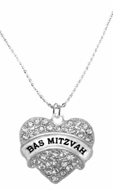 """<BR>             """"BAS MITZVAH""""  EXCLUSIVELY OURS!!   <Br>                       AN ALLAN ROBIN DESIGN!!   <BR>                NICKEL, LEAD & CADMIUM FREE!!   <BR>               W1758N1- FROM $5.98 TO $12.85 �2015"""