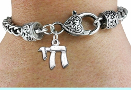 """<bR>                 EXCLUSIVELY OURS!!<BR>           AN ALLAN ROBIN DESIGN!! <BR> CADMIUM, LEAD & NICKEL FREE!! <BR>W1334SB - SMALL SILVER TONE JEWISH <BR> SYMBOL """"CHAI"""" CHARM & HEART CLASP <BR>BRACELET FROM $3.94 TO $8.75 �2012"""