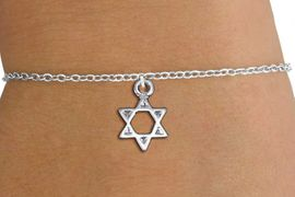 <bR>                 EXCLUSIVELY OURS!!<BR>           AN ALLAN ROBIN DESIGN!!<BR>  CLICK HERE TO SEE 1000+ EXCITING<BR>     CHANGES THAT YOU CAN MAKE!<BR> CADMIUM, LEAD & NICKEL FREE!! <BR>W1330SB - SMALL SILVER TONE <BR>STAR OF DAVID & CHILDS BRACELET <BR>        FROM $4.15 TO $8.00 �2012