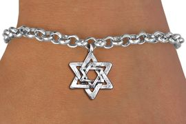 <bR>                 EXCLUSIVELY OURS!!<BR>           AN ALLAN ROBIN DESIGN!!<BR>  CLICK HERE TO SEE 1000+ EXCITING<BR>     CHANGES THAT YOU CAN MAKE!<BR> CADMIUM, LEAD & NICKEL FREE!! <BR>W1332SB - SILVER TONE DOUBLE <BR>STAR OF DAVID CHARM & BRACELET <BR>        FROM $4.15 TO $8.00 �2012