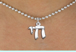 """<bR>                EXCLUSIVELY OURS!!<BR>          AN ALLAN ROBIN DESIGN!!<BR> CLICK HERE TO SEE 1000+ EXCITING<BR>    CHANGES THAT YOU CAN MAKE!<BR>CADMIUM, LEAD & NICKEL FREE!! <BR>W1334SN - SMALL SILVER TONE JEWISH <BR> SYMBOL """"CHAI"""" CHARM & NECKLACE <BR>     FROM $4.50 TO $8.35 �2012"""