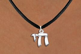 "<bR>                EXCLUSIVELY OURS!!<BR>          AN ALLAN ROBIN DESIGN!!<BR> CLICK HERE TO SEE 1000+ EXCITING<BR>    CHANGES THAT YOU CAN MAKE!<BR>CADMIUM, LEAD & NICKEL FREE!! <BR>W1334SN - SMALL SILVER TONE JEWISH <BR> SYMBOL ""CHAI"" CHARM & NECKLACE <BR>     FROM $4.50 TO $8.35 �2012"