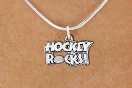 "<bR>                    EXCLUSIVELY OURS!! <BR>               AN ALLAN ROBIN DESIGN!!<BR>      CLICK HERE TO SEE 1000+ EXCITING <BR>         CHANGES THAT YOU CAN MAKE! <BR>                    LEAD & NICKEL FREE!! <BR>           W1378SN - ""HOCKEY ROCKS"" <BR>        SILVER TONE CHARM & NECKLACE<Br>             FROM $4.50 TO $8.35 �2012"