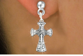 <bR>                 EXCLUSIVELY OURS!!<Br>           AN ALLAN ROBIN DESIGN!!<BR>  CLICK HERE TO SEE 120+ EXCITING<BR>     CHANGES THAT YOU CAN MAKE!<BR>     LEAD, NICKEL & CADMIUM FREE!!<BR>         W1280SE - BETHLEHEM CROSS <BR>      CRYSTAL CHARM EARRINGS <BR>       FROM $4.95 TO $10.00 �2012