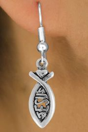 "<bR>                 EXCLUSIVELY OURS!!<Br>           AN ALLAN ROBIN DESIGN!!<BR>  CLICK HERE TO SEE 120+ EXCITING<BR>     CHANGES THAT YOU CAN MAKE!<BR>                LEAD & NICKEL FREE!!<BR>            W747SE - ""JESUS"" FISH &<BR>     EARRINGS FROM $4.50 TO $8.35"