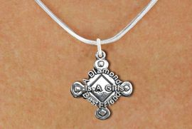 "<bR>               EXCLUSIVELY OURS!!<BR>         AN ALLAN ROBIN DESIGN!!<BR>CLICK HERE TO SEE 600+ EXCITING<BR>   CHANGES THAT YOU CAN MAKE!<BR>              LEAD & NICKEL FREE!! <BR>W293SN - SOFTBALL CHARM & NECKLACE <Br>""A DIAMOND IS A GIRLS BEST FRIEND"" <BR>      FROM $4.50 TO $8.35 �2012"