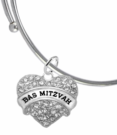 <bR>               EXCLUSIVELY OURS!!<BR>         AN ALLAN ROBIN DESIGN!!<BR>            LEAD & NICKEL FREE!! <BR>W1758B9 - JEWISH BAS MITZVAH <BR>BRACELET FROM $6.63 TO $12.50 �2017