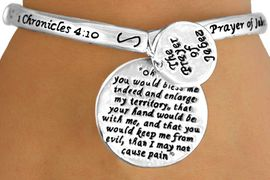 """<Br>                EXCLUSIVELY OURS!!!<Br>           AN ALLAN ROBIN DESIGN!<BR>W11639B - """"THE PRAYER OF JABEZ""""<bR> DOUBLE-DISC STRETCH BRACELET<BR>           FROM $5.63 TO $12.50 EACH"""