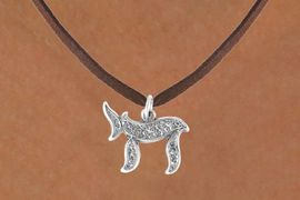 """<bR>                EXCLUSIVELY OURS!!<BR>  CLICK HERE TO SEE 65+ EXCITING<BR>   CHANGES THAT YOU CAN MAKE!<BR>               LEAD & NICKEL FREE!!<BR> W363SN - JEWISH """"CHAI"""" SYMBOL<br>  & NECKLACE FROM $4.50 TO $8.35"""