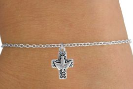 <Br>         LEAD & NICKEL FREE!!<BR>   W14530B - DOVE & CROSS<Br>CHILDREN'S CHAIN BRACELET<BR>         FROM $3.25 TO $7.50