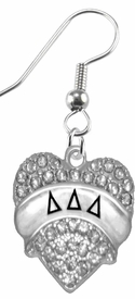 <BR>      LICENSED SORORITY JEWELRY MANUFACTURER<BR>           DELTA DELTA DELTA  SORORITY EARRING<BR>                 NICKEL, LEAD,  & CADMIUM FREE! <BR>                       EXCLUSIVELY OURS W1742E1<BR>               FROM $7.90 TO $12.50 EACH �2015 <BR>