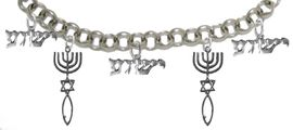 """MESSIANIC """"SEAL OF JERUSALEM"""", <BR>& """"YESHUA"""" CHARM  BRACELET <BR>CLICK HERE TO OPEN, AND CLICK ON PICTURE TO SEE DETAIL<br>     <br>W1793-1679-1793-1679-1793B2     <br> ADJUSTABLE - NICKLE, CADIUM, LEAD FREE<br> ON A ROLLO CHAIN $11.83 EACH �2019"""