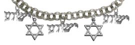 """MESSIANIC , """" STAR OF DAVID """" AND, """" YESHUA """" CHARM BRACELET - ADJUSTABLE<BR>  CLICK HERE TO OPEN, AND CLICK ON PICTURE TO SEE DETAIL<br>    <BR> HYPOALLERGENIC, NICKLE, LEAD, & CADMIUM FREE <BR> 1793-1929-1793-1929-1793B2   $11.83 EACH  �2019"""