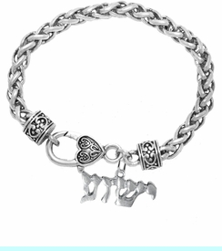 <BR>JESHUA / YESHUA (JESUS IN HEBREW LETTERING)  <BR>                         EXCLUSIVELY OURS!!       <Br>                             HYPOALLERGENIC-SAFE   <BR>               NICKEL, LEAD & CADMIUM FREE!       <BR>W1793B1 - BRIGHTLY POLISHED YESHUA CHARM ON    <BR>         ANTIQUE WHEAT CHAIN  BRACELET    <BR>                            $10.68 EACH �2015