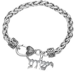 <BR>JESHUA / YESHUA (JESUS IN HEBREW LETTERING)  <BR>                         EXCLUSIVELY OURS!!       <Br>                    AN ALLAN ROBIN DESIGN!!      <br>                             HYPOALLERGENIC    <BR>               NICKEL, LEAD & CADMIUM FREE!       <BR>W1793B1 - BRIGHTLY POLISHED YESHUA CHARM ON    <BR>        HEART SHAPED LOBSTER CLASP BRACELET    <BR>                             $10.68 EACH �2015