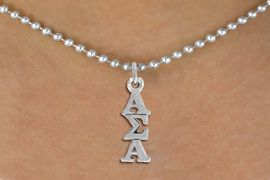 <bR>      WHOLESALE FASHION SORORITY JEWELRY  <BR>                     EXCLUSIVELY OURS!!  <BR>                AN ALLAN ROBIN DESIGN!!  <BR>          LEAD, NICKEL & CADMIUM FREE!!  <BR>W21316N - OFFICIAL SILVER TONE CUSTOM  <BR>   GREEK LETTER SORORITY CHARM ON BALL <Br>CHAIN NECKLACE FROM $5.90 TO $9.35 �2014