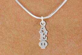 <BR>          CLICK ON PICTURE, SCROLL DOWN<BR>TO SELECT YOUR SORORITIES GREEK LETTERS<bR>      WHOLESALE FASHION SORORITY JEWELRY  <BR>                     EXCLUSIVELY OURS!!  <BR>                AN ALLAN ROBIN DESIGN!!  <BR>          LEAD, NICKEL & CADMIUM FREE!!  <BR>W21353N - OFFICIAL SILVER TONE CUSTOM  <BR>GREEK LETTER SORORITY CHARM ON SNAKE CHAIN<Br>    NECKLACE FROM $5.90 TO $9.25 �2014