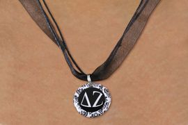 <BR>   NICKEL FREE & ADJUSTABLE NECKLACE !<BR> WHOLESALE FASHION SORORITY JEWELRY <BR>                 EXCLUSIVELY OURS!! <BR>            AN ALLAN ROBIN DESIGN!! <BR>      LEAD, NICKEL & CADMIUM FREE!! <BR>  W21632N - OFFICIAL GREEK SORORITY <BR>       DELTA ZETA DISK CHARM ON <Br>        BLACK SHEER CORDED NECKLACE <BR>          FROM $4.16 TO $9.25 �2015