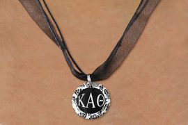<BR>   NICKEL FREE & ADJUSTABLE NECKLACE !<BR> WHOLESALE FASHION SORORITY JEWELRY <BR>                 EXCLUSIVELY OURS!! <BR>            AN ALLAN ROBIN DESIGN!! <BR>      LEAD, NICKEL & CADMIUM FREE!! <BR>  W21634N - OFFICIAL GREEK SORORITY <BR>  KAPPA ALPHA THETA DISK CHARM ON <Br>        BLACK SHEER CORDED NECKLACE <BR>          FROM $4.16 TO $9.25 �2015