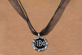 <BR>   NICKEL FREE & ADJUSTABLE NECKLACE !<BR> WHOLESALE FASHION SORORITY JEWELRY <BR>                 EXCLUSIVELY OURS!! <BR>            AN ALLAN ROBIN DESIGN!! <BR>      LEAD, NICKEL & CADMIUM FREE!! <BR>  W21636N - OFFICIAL GREEK SORORITY <BR>    PI BETA PHI DISK CHARM ON <Br>        BLACK SHEER CORDED NECKLACE <BR>          FROM $4.16 TO $9.25 �2015