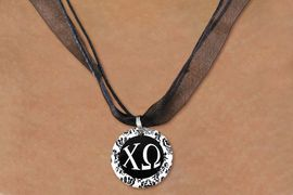 <BR>   NICKEL FREE & ADJUSTABLE NECKLACE !<BR> WHOLESALE FASHION SORORITY JEWELRY <BR>                 EXCLUSIVELY OURS!! <BR>            AN ALLAN ROBIN DESIGN!! <BR>      LEAD, NICKEL & CADMIUM FREE!! <BR>  W21642N - OFFICIAL GREEK SORORITY <BR>           CHI OMEGA DISK CHARM ON <Br>        BLACK SHEER CORDED NECKLACE <BR>          FROM $4.16 TO $9.25 �2015
