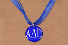 <BR>   NICKEL FREE & ADJUSTABLE NECKLACE !<BR> WHOLESALE FASHION SORORITY JEWELRY <BR>                 EXCLUSIVELY OURS!! <BR>            AN ALLAN ROBIN DESIGN!! <BR>      LEAD, NICKEL & CADMIUM FREE!! <BR>  W21645N - OFFICIAL GREEK SORORITY <BR> ALPHA DELTA PI COLOR DISK CHARM ON <Br>    BLUE SHEER DUAL CORDED NECKLACE <BR>          FROM $4.16 TO $9.25 �2015