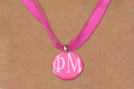 <BR>   NICKEL FREE & ADJUSTABLE NECKLACE !<BR> WHOLESALE FASHION SORORITY JEWELRY <BR>                 EXCLUSIVELY OURS!! <BR>            AN ALLAN ROBIN DESIGN!! <BR>      LEAD, NICKEL & CADMIUM FREE!! <BR>  W21659N - OFFICIAL GREEK SORORITY <BR>        PHI MU COLOR DISK CHARM ON <Br>    PINK SHEER DUAL CORDED NECKLACE <BR>          FROM $4.16 TO $9.25 �2015