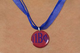 <BR>   NICKEL FREE & ADJUSTABLE NECKLACE !<BR> WHOLESALE FASHION SORORITY JEWELRY <BR>                 EXCLUSIVELY OURS!! <BR>            AN ALLAN ROBIN DESIGN!! <BR>      LEAD, NICKEL & CADMIUM FREE!! <BR>  W21661N - OFFICIAL GREEK SORORITY <BR>   PI BETA PHI COLOR DISK CHARM ON <Br>    BLUE SHEER DUAL CORDED NECKLACE <BR>          FROM $4.16 TO $9.25 �2015