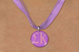 <BR>   NICKEL FREE & ADJUSTABLE NECKLACE !<BR> WHOLESALE FASHION SORORITY JEWELRY <BR>                 EXCLUSIVELY OURS!! <BR>            AN ALLAN ROBIN DESIGN!! <BR>      LEAD, NICKEL & CADMIUM FREE!! <BR>  W21663N - OFFICIAL GREEK SORORITY <BR>    SIGMA KAPPA COLOR DISK CHARM ON <Br>   LILAC SHEER DUAL CORDED NECKLACE <BR>          FROM $4.16 TO $9.25 �2015
