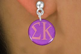 <BR>                               NICKEL FREE !<bR>    WHOLESALE FASHION SORORITY JEWELRY   <BR>                    EXCLUSIVELY OURS!!   <BR>               AN ALLAN ROBIN DESIGN!!   <BR>         LEAD, NICKEL & CADMIUM FREE!!   <BR>      W21760SE - OFFICIAL GREEK LETTER <BR>       SORORITY DISK CHARM ON POST STYLE<Br>    EARRINGS FROM $5.90 TO $9.25 �2015