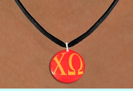 <BR>   NICKEL FREE & ADJUSTABLE NECKLACE !<bR>     WHOLESALE FASHION SORORITY JEWELRY   <BR>                     EXCLUSIVELY OURS!!   <BR>                AN ALLAN ROBIN DESIGN!!   <BR>          LEAD, NICKEL & CADMIUM FREE!!   <BR>     W21762SN - OFFICIAL COLORFUL GREEK <BR>LETTER SORORITY DISK CHARM ON BLACK SUEDE <Br>ADJUSTABLE NECKLACE FROM $5.90 TO $9.25 �2015