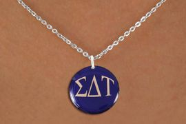 <BR>      NICKEL FREE & ADJUSTABLE NECKLACE !<bR>     WHOLESALE FASHION SORORITY JEWELRY   <BR>                     EXCLUSIVELY OURS!!   <BR>                AN ALLAN ROBIN DESIGN!!   <BR>          LEAD, NICKEL & CADMIUM FREE!!   <BR>W21763SN - OFFICIAL COLORFUL GREEK LETTER <BR>SORORITY DISK CHARM ON ADJUSTABLE <Br> LOBSTER CLASP NECKLACE FROM $5.90 TO $9.25 �2015
