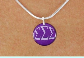 <BR>                  NICKEL FREE & ADJUSTABLE!<bR>     WHOLESALE FASHION SORORITY JEWELRY   <BR>                     EXCLUSIVELY OURS!!   <BR>                AN ALLAN ROBIN DESIGN!!   <BR>          LEAD, NICKEL & CADMIUM FREE!!   <BR>     W21764SN - OFFICIAL COLORFUL GREEK <BR>    LETTER SORORITY DISK CHARM ON SNAKE<Br> CHAIN NECKLACE FROM $5.90 TO $9.25 �2015
