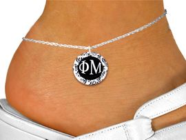 <BR>                  NICKEL FREE & ADJUSTABLE!<bR>      WHOLESALE FASHION SORORITY JEWELRY   <BR>                      EXCLUSIVELY OURS!!   <BR>                 AN ALLAN ROBIN DESIGN!!  <BR>           LEAD, NICKEL & CADMIUM FREE!!   <BR>     W21775SAK - OFFICIAL GREEK SORORITY  <BR>B&W FLORAL DISK CHARM ON A DELICATE CHAIN <Br>        ANKLET FROM $5.90 TO $9.25 �2015