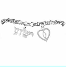 """<BR>"""" YESHUA """" (JESUS IN HEBREW) NAMED BY AN <BR>ANGEL OF GOD, WITH A JESUS FISH IN A HEART,<BR> EXCLUSIVELY OURS! AN ALLAN ROBIN DESIGN,<BR>     HYPOALLERGENIC-SAFE NICKEL, LEAD, & <BR>      CADMIUM FREE! ADJUSTABLE BRACELET,<BR>   W21884B2 - FROM $7.90 TO $12.50 �2016"""