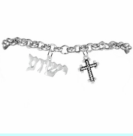 """<BR>"""" YESHUA """" (JESUS IN HEBREW) NAMED BY AN<BR>         ANGEL OF GOD,WITH A CABLE CROSS,<BR> EXCLUSIVELY OURS! AN ALLAN ROBIN DESIGN,<BR>    HYPOALLERGENIC-SAFE NICKEL, LEAD, &<BR>     CADMIUM FREE! ADJUSTABLE BRACELET,<BR>   W21885B2 -FROM $7.90 TO $12.50 �2016"""