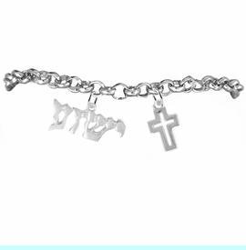 """<BR>"""" YESHUA """" (JESUS IN HEBREW) NAMED BY AN<BR>           ANGEL OF GOD,WITH A OPEN CROSS,<BR> EXCLUSIVELY OURS! AN ALLAN ROBIN DESIGN,<BR>     HYPOALLERGENIC-SAFE NICKEL, LEAD, &<BR>     CADMIUM FREE! ADJUSTABLE BRACELET, <BR>    W21886B2 -FROM $7.90 TO $12.50 �2016"""