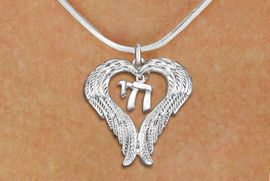 "<BR>       WHOLESALE JEWISH JEWELRY<bR>               EXCLUSIVELY OURS!! <BR>             LEAD & NICKEL FREE!! <BR>   JEWISH THEMED CHARM NECKLACE!! <BR>   W20276N - GUARDIAN ANGEL WINGS <Br>   WITH SILVER TONE ""CHAI"" SYMBOL <BR>   CHARM ON SNAKE CHAIN NECKLACE <BR>      FROM $5.63 TO $12.50 �2013"