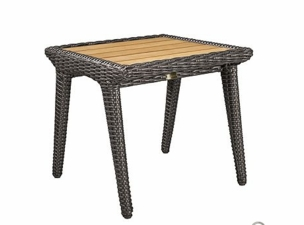 Lane Venture Cooper End Table