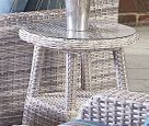 Santa Clara Outdoor Wicker End table