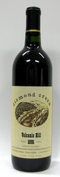 1991 Diamond Creek Cabernet Volcanic Hill