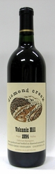 1994 Diamond Creek Cabernet Volcanic Hill