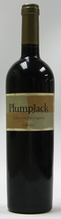 1995 Plumpjack Cabernet Estate