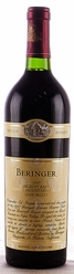 1997 Beringer Cabernet Howell Mountain Bancroft Ranch