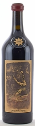 2000 Sine Qua Non Heels over Head
