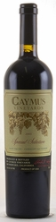 2005 Caymus Special Selection