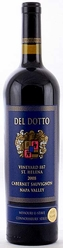 2008 Del Dotto Cabernet Vineyard 887 F15 North Missouri U-Stave