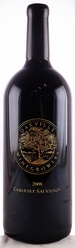 2008 Oakville Wine Growers Cabernet Oakville Cuvee [Double Magnum]