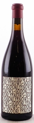 2013 Cayuse Grenache God Only Knows Armada Vineyard